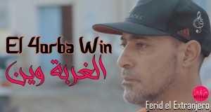 El 4Orba Win