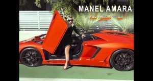 Ena Mahboula