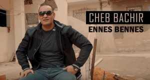 Ennes Bennes