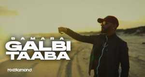 Galbi Taaba