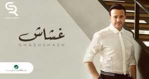 Ghashshash