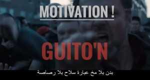 People (Motivation)