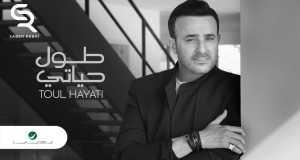 Toul Hayati