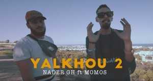 Yalkhou 2