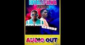 Ebyalagirwa Remix