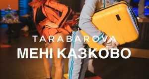 Menі Kazkovo