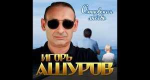 Ottsovskaya Liubov