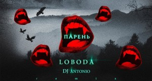 PAREN (DJ ANTONIO REMIX)