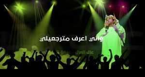 3Al Al3Al