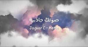 9Otk Jathbyah