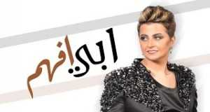 Abee Afaham