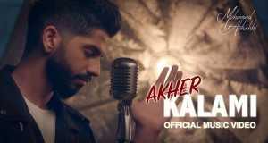 Akher Kalami