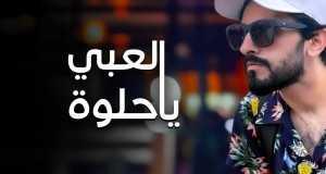 Al3Bi Ya 7Lwa