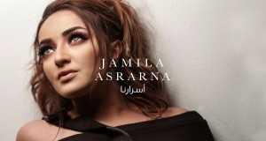 Asrarna