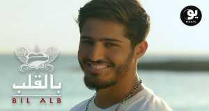 Bil Alb
