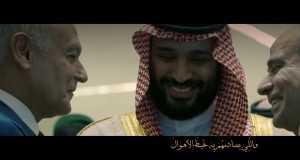 Bin Zayed And Bin Salman