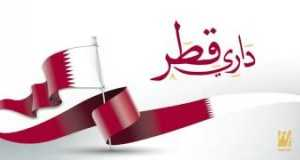 Dary Qatar