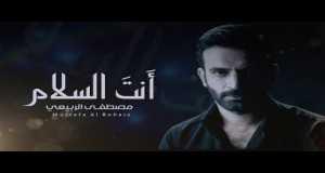 Eant Alsalam