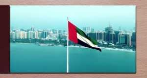 Emirates Pride