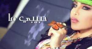 Habibi Ma