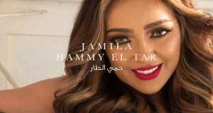 Hammy El Tar