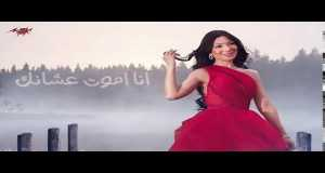 Kol Akher Youm