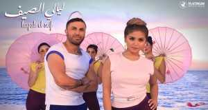 Layali El Seif