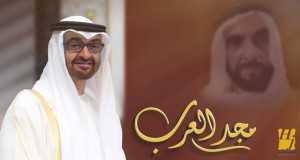Majd Alarab