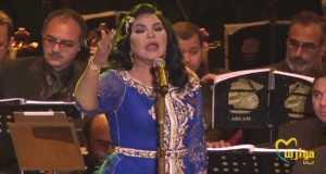 Mayaseh Ela Alsaheeh