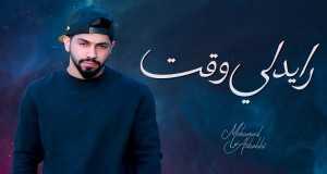 Raiedly Waqt