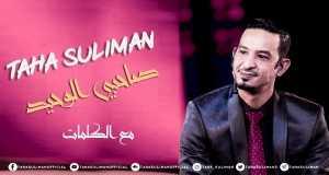 Sahbi Alwaheed