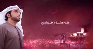 Shabeeh Alqomar