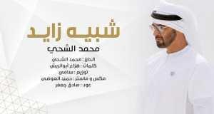 Similar To Zayed