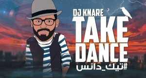 Take Dance