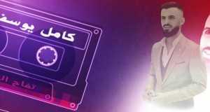 Tefah El Sham