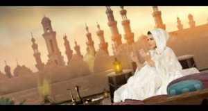 Ya Wasea Al Maghafrah