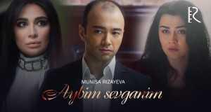 Aybim Sevganim