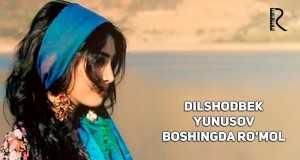 Boshingda Ro'mol