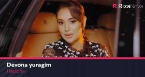 Devona Yuragim