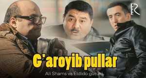 G'aroyib Pullar
