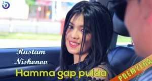 Hamma Gap Pulda