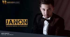 Janon