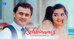 Kichkinamiz