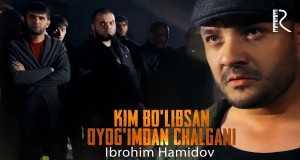 Kim Bo'libsan Oyog'imdan Chalgani