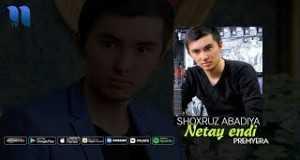 Netay Endi