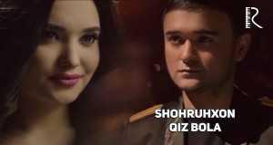 Qiz Bola