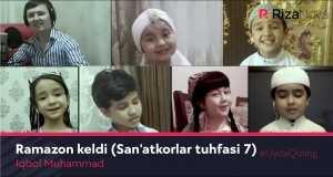 Ramazon Keldi (San'atkorlar Tuhfasi 7)