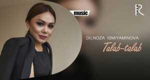 Talab-Talab