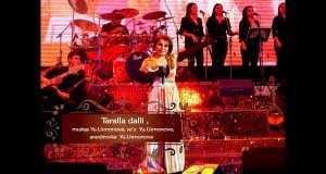 Taralli Dalli