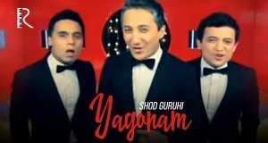 Yagonam